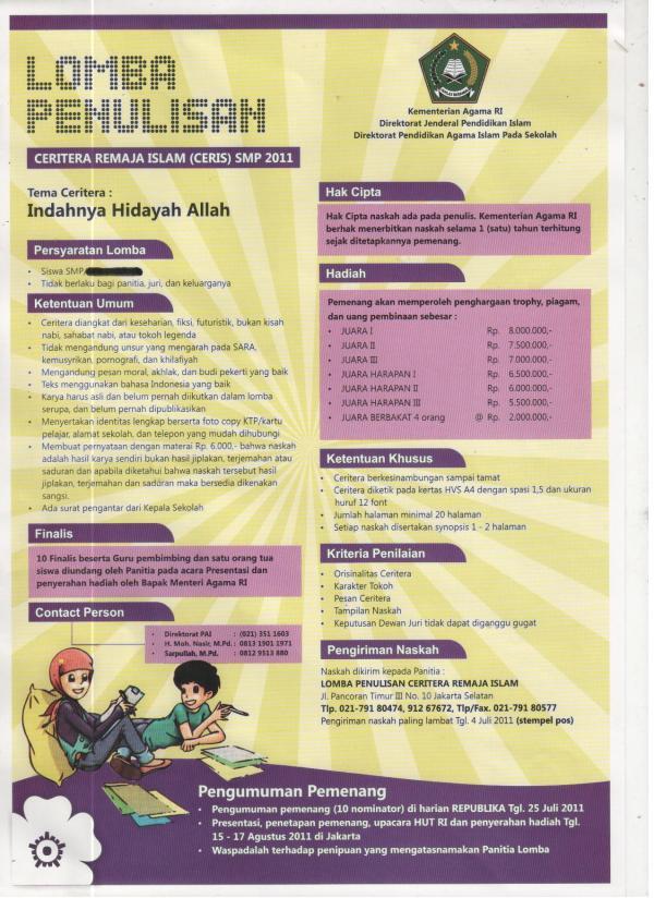 Lomba Ceris SMP 2011