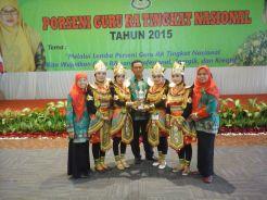 IMG-20151013-WA0048